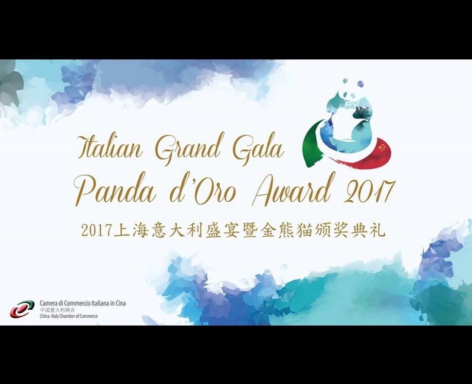 Panda D'Oro Award 2017 (17)